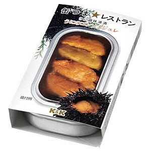 【ポイント5倍】 誰でも簡単にリッチなおつまみK&K国分 缶つま★レストラン うにのコンソメジュ...