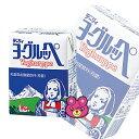 .【送料無料】【1ケース】南日本酪農協同 デーリィ ヨーグルッペ 200ml×24本入[同梱不...