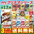 【3ケースごとに送料無料】森永乳業プリズマシリーズ