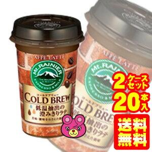 コーヒー, コーヒー飲料 .()2 240ml10 2201000400HF