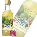 ポッカサッポロ お酒にプラス 沖縄シークヮーサー 瓶300ml×12本入