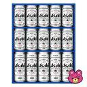 【お酒】【送料無料(東北・北海道・沖縄除く)】 アサヒ スーパードライ缶ビールセ