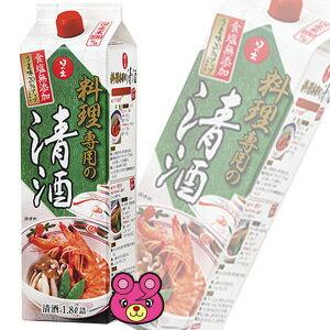 日本酒, その他  1800ml6 1.8L