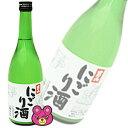 山口 日本酒