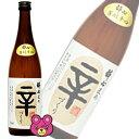 酔心 日本酒