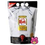 ふなぐち菊水一番搾りスマートパウチ1.5L