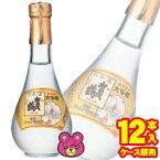 特製ゴールド賀茂鶴大吟醸丸瓶180ml