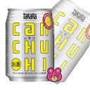 【お酒】 宝酒造 canチューハイ レモン 缶 250ml×24本入 【北海道・沖縄・離島配送不可】