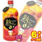 チョーヤCHOYA極熟梅酒熟リッチ720ml×6本入