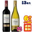 【お酒】【送料無料】【6本セット...