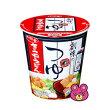 サンヨー食品サッポロ一番創味のつゆ使用きつねうどん68g×12個入