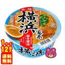 【1ケース】 サンヨー食品 サッポロ一番 旅麺 横浜 家系 豚骨しょうゆラーメン 75g×12個入 【北海道・沖縄・離島配送不可】