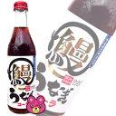 「うなぎ」と「コーラ」・・・ありでしょ!木村飲料 うなぎコーラ 瓶240ml×20本入