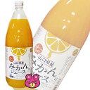 無添加 山口県産 みかんジュース 瓶 1L×6本入 1000...
