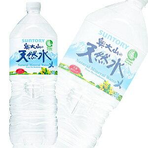 【期間限定感謝価格】<1本当たり70円(税別)>サントリー天然水奥大山〔軟水〕 PET2L×6本入