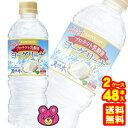 【2ケース】 サントリー ヨーグリーナ&サントリー天然水 PET 540ml×24本入×2ケース:合計48本 冷凍兼用...