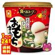 東洋水産マルちゃん食べるスープおだしのきいたおもちすうぷカップ37g×24個入/箱〔ケース〕