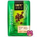 UCC 香り炒り豆 キリマンジァロブレンド 270g×12袋入 【北海道・沖縄・離島配送不可】