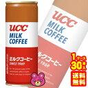 【1ケース】 UCC ミルクコーヒー 缶