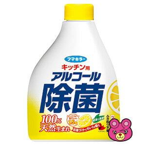 掃除用洗剤・洗濯用洗剤・柔軟剤, 除菌剤  400ml 3,000()HK