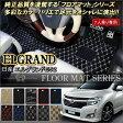 エルグランド E52 フロアマット 内装パーツ 内装 車内 室内 カスタム インテリア フロント リア パーツ