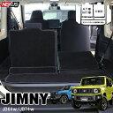 新型ジムニー JB64w JB74w ラゲッジマット フロアマット パーツ カス