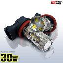 LED フォグランプ HB4 H8 H11 H16 PSX24W PSX26W 30W 650ルー...