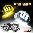 ラクティス 100系 NCPSCP10#系 LED フォグランプ 2色切り替え...
