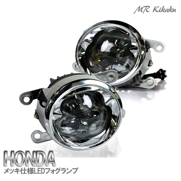 ライト・ランプ, フォグランプ・デイランプ  CR-Z CRZ ZF1 ZF2 4 6 6000K 1000