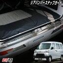 アトレーワゴン S321G S331G ハイゼットカーゴ S321V S331V ...
