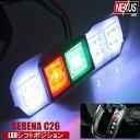 【ネコポス】 セレナ C26 LED シフトポジション シフトノブ ラ...