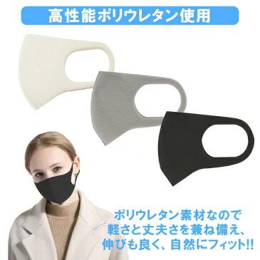 4枚SET 洗えるマスク 使い捨て 大人 子供 小さめ 個包装 男女兼用 耳が痛くならない フィット ポリウレタン 快適 立体マスク フィルター ウイルス対策 痛くない ブラック 男女兼用 花粉 国内発送 送料無料 予約
