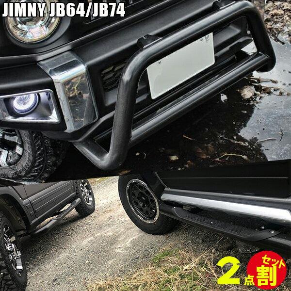 外装・エアロパーツ, サイドステップ  JB64w JB74W