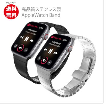 AppleWatch 純正風バンド アップルウォッチ ステンレス 鋼製 ベルト交換 Series5 / Series4 / Series3 / Series2 / Series1 ( 38mm / 40mm /42mm / 44mm ) ステンレスベルト 時計ベルト 腕時計ベルト おしゃれ メンズ ウォッチバンド 替えベルト