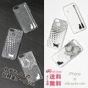 iPhone8ケース iPhone7ケース iPhone6s/6ケース猫 シンプルシルエット ...
