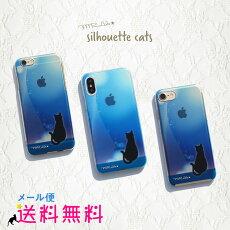 new_319_310_bule-cat_送料無料_750