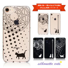 new_silhouette-cats_送料_700