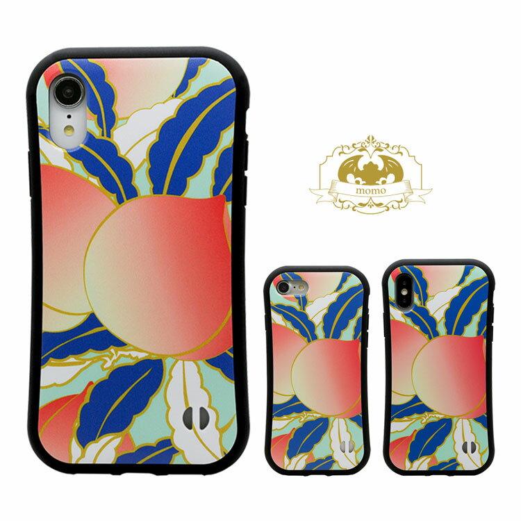 c27384fddb Sライン 耐衝撃 【桃 モモ 】iPhoneXRケース アイフォンXRケース iPhoneXSケース アイフォン
