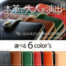 iPhone6s手帳型本皮TOP
