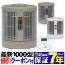 3300円値引 最大7年保証 当店の最新暖型話室1000型がパネルヒーター1位 公式 遠赤外線セラミ ...