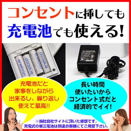 パーフェクト4000シリーズは電池とアダプターどちらもいける!