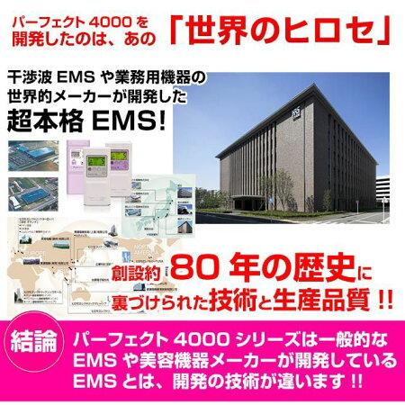 メーカーのヒロセ電機は世界で活躍する日本企業!