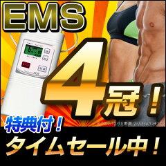 EMSの最高峰!パーフェクト4000HOT新登場!■家庭用最大級4000Hzの干渉波EMSに温熱機能が搭載さ...