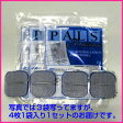 敏感肌用パーフェクト4000専用パッドMサイズ(4枚入りセット)
