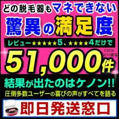 ★5と4で50000件