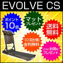 E-cs_480x480b