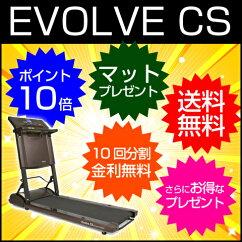 EvolveCS