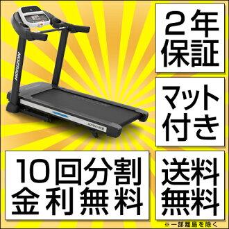 房間裡跑步 (跑步機) Johnson 3 viafit 冒險冒險 3 通過適合 [步行機電動沃克跑步機跑步機 Adventure3]