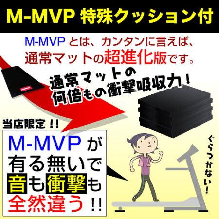 M-MVP搭載