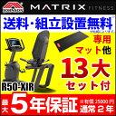 Matrix_r50-xir